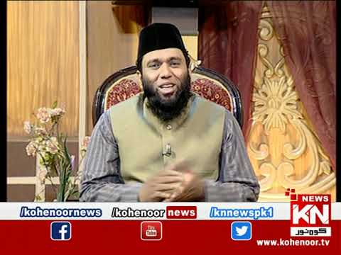 Istakhara 18 May 2021 | Kohenoor News Pakistan