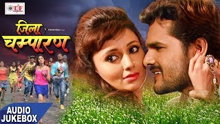 Mp3 New Bhojpuri Movie 2017
