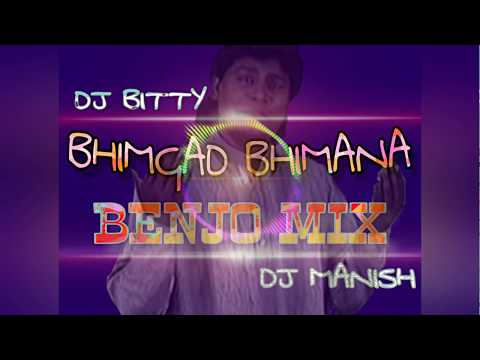 Download Bhimgad Bhimana Thanatero Banjo Dhumal Mix Dj Bitty × Dj Manish || भिमगड़ भिमाना बेंजो धुमाल HD Mp4 3GP Video and MP3
