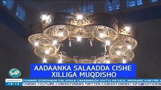 somali channel tv warka maanta - मुफ्त ऑनलाइन
