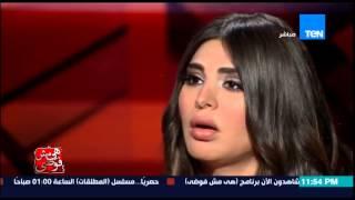 اغاني حصرية هي مش فوضى - رغد سلامة .. متزوجه من رجل اعمال مصرى ... رغد سلامة رجل ام امراة ؟ تحميل MP3