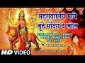 Mehranwaliye Maaye Boohe Mandiraan De Khol [Full Song] Maa Teri Murti video download