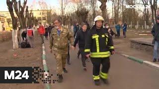 """""""Специальный репортаж"""": """"газ – убийца"""" - Москва 24"""