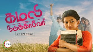 Kamali from Nadukkaveri Trailer