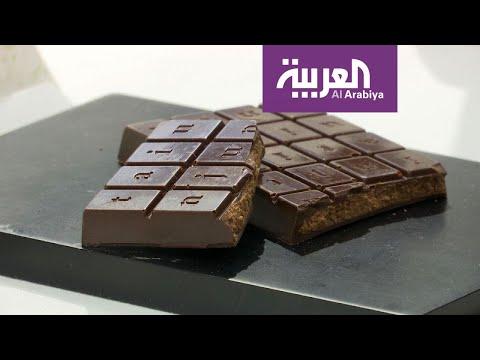 العرب اليوم - شاهد: شوكولاته بطعم منقوشة الزعتر في المعرض العالمي