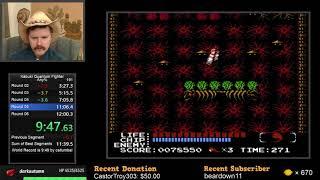 Kabuki Quantum Fighter NES speedrun in 11:56 by Arcus