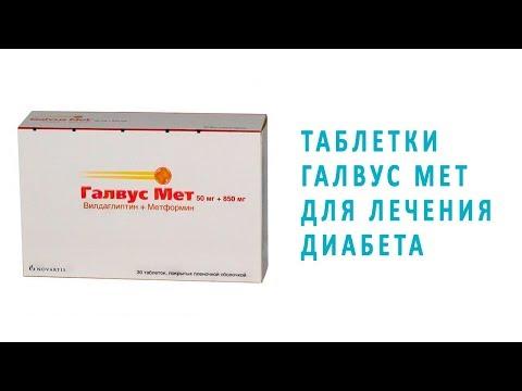 Как за лечение на диабет при деца