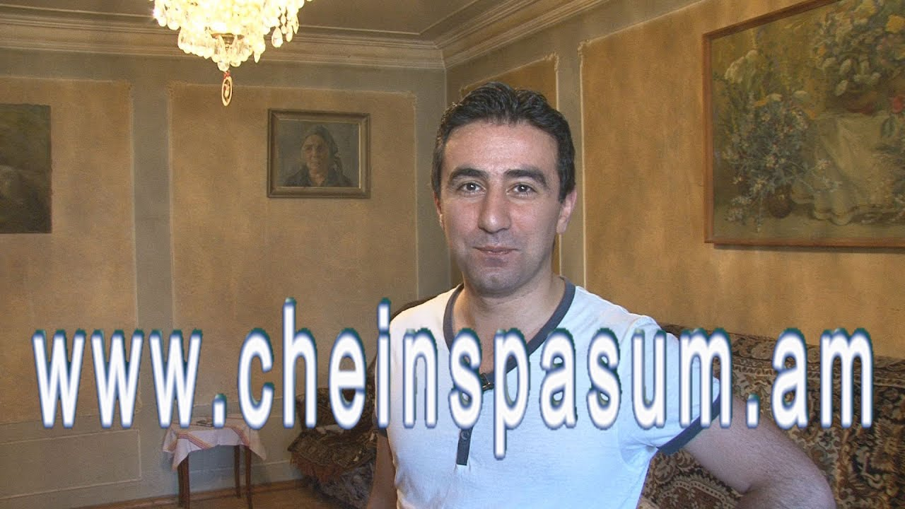 Konstantin Ter-Nakalyan, Константин Тер-Накалян, Կոնստանտին Տեր-Նակալյան