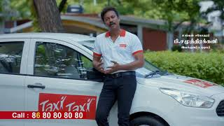 Taxi Taxi in Chennai and Coimbatore. A Great Opportunity For All Drivers in Tamilnadu