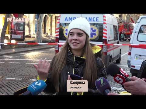 , title : '#Редакцiя/Одесса 4 декабря 2019'