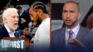 Nick Wright on the San Antonio Spurs hesitancy to trade Kawhi Leonard | NBA | FIRST THINGS FIRST