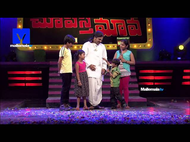 Getup Srinu – Cinema Chupista Mava – Promo – 12th June 2016