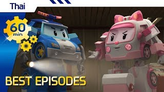 Robocar Poli |  Best episode (Thai)