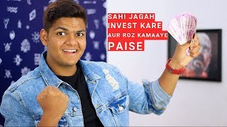 How I Earn 1 Lakh Rupees Every Month From CryptoCurrency