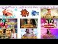 சன் டிவி தமிழ் தொடர்கள் நேரம் | Sun TV Tamil Serials timings |October 2018 |சின்னத்திரை CT schedule