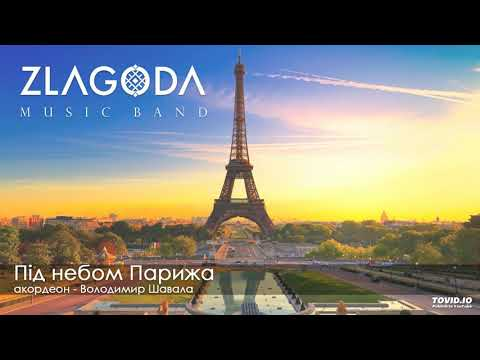 "Гурт ""Злагода"", відео 3"