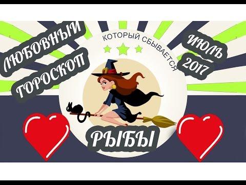 Гороскоп год петуха собака