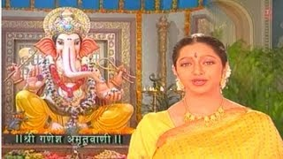 Ganesh Amritwani Full By Anuradha Paudwal [Full Song] I Bhakti Sagar - Download this Video in MP3, M4A, WEBM, MP4, 3GP