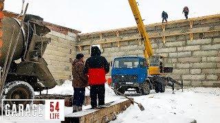 ГАРАЖ МЕЧТЫ 54 - МОЩНЫЙ АРМОПОЯС, УКРЕПЛЯЕМ СТЕНЫ ч5