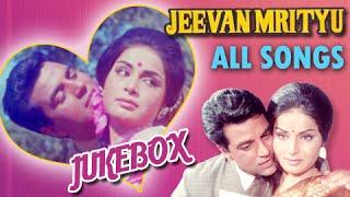 Jeevan Mrityu - All Songs Jukebox - Dharmendra, Raakhee