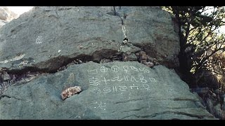 A Mystery written on stone,  help solve the riddle