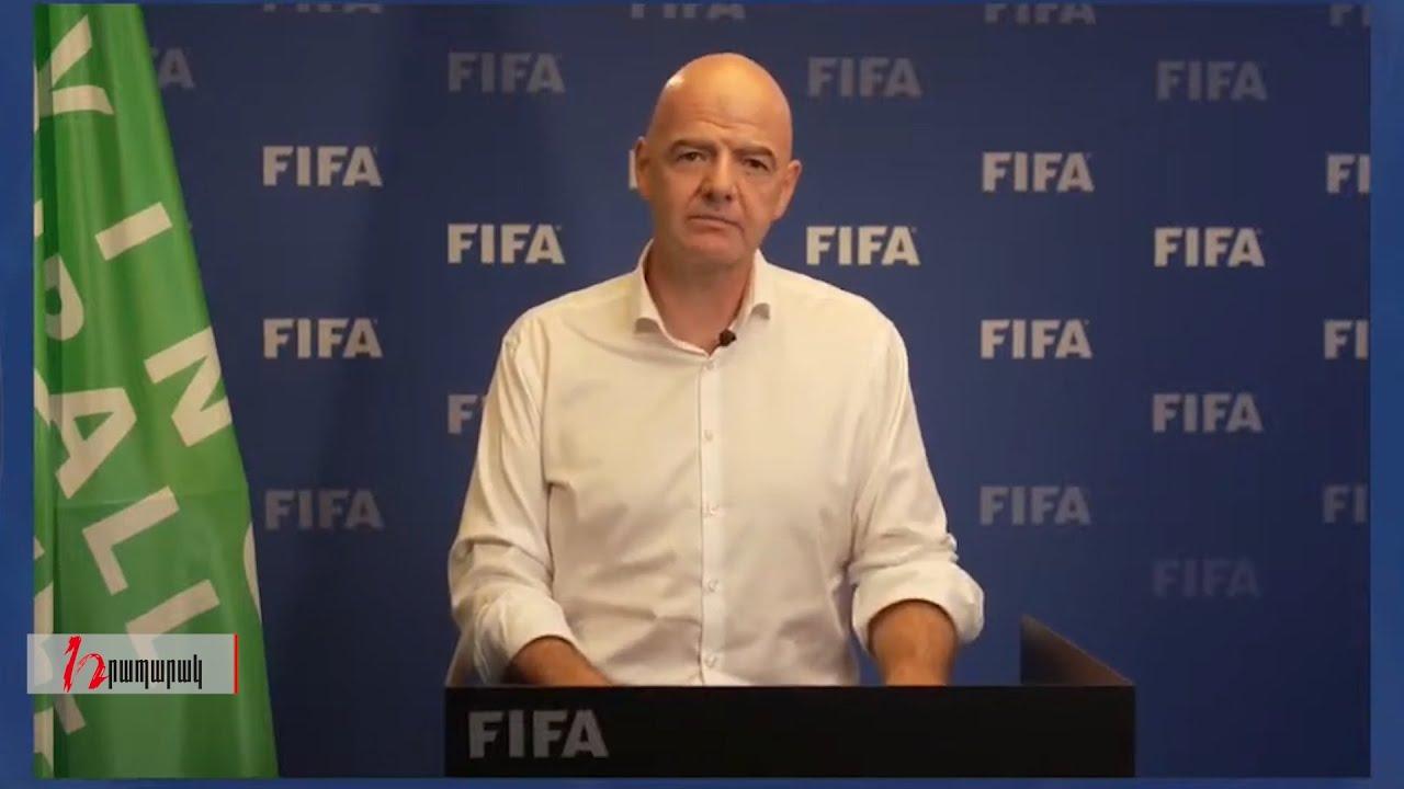 ՖԻՖԱ-ն կտրականապես դեմ է Սուպերլիգայի ստեղծմանը. «Տուգանային հրապարակ»