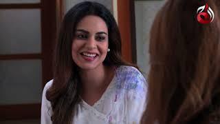 Adil Ki Ami Ko Mahnoor Kay Hotel Main Rehnay Par Aiteraz Kyun? | Pyar Problem I Pakistani Telefilm