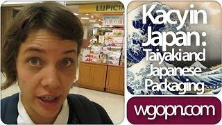Taiyaki And Japanese Packaging - Kacy In Japan : Wgopn 088