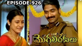 Episode 926 | 05-09-2019 | MogaliRekulu Telugu Daily Serial | Srikanth Entertainments | Loud Speaker