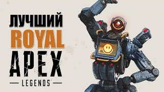 Apex Legends – видео обзор