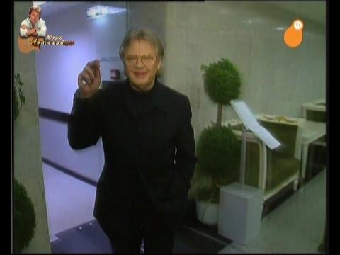 "Юрий Антонов. ""Русский концерт"". 2004"