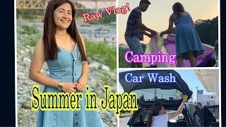 Summer Vacation in japan | life in japan story
