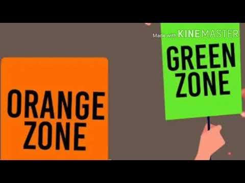 Lockdown extend 3.0 देश में Red Orange Green Zone घोषित, आपका जिला किस जोन में पूरी लिस्ट देखें
