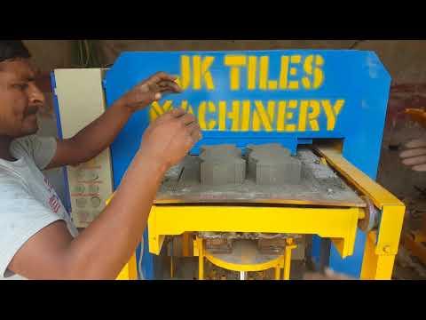 Paver And Brick Making Machine