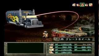 METAL SAGA  WANTED Special Battle (3/4)