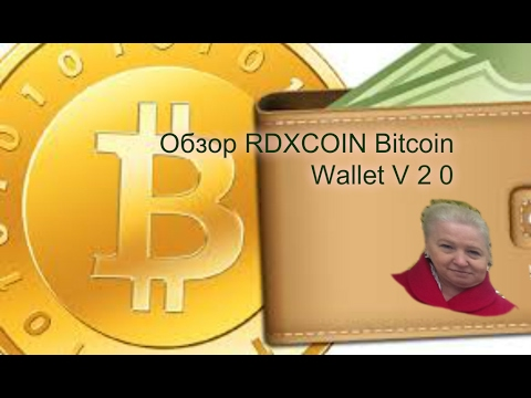 Geriausia iphone programa bitcoin prekybai
