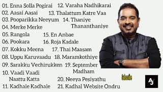 Shankar Mahadevan Tamil Hits | Favourite | Shankar Mahadevan Tamil Songs Collection | Jukebox