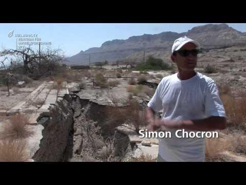 Wasser zum Leben - SMART Israel