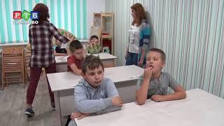 Ресурсные зоны для детей с РАС