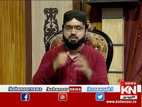 Istakhara 18 August 2020 | Kohenoor News Pakistan