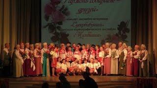 """""""Супербабушки"""" и """"Тихвинка"""": концерт """"Гармонь собирает друзей"""""""