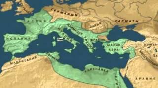 Римская империя.avi