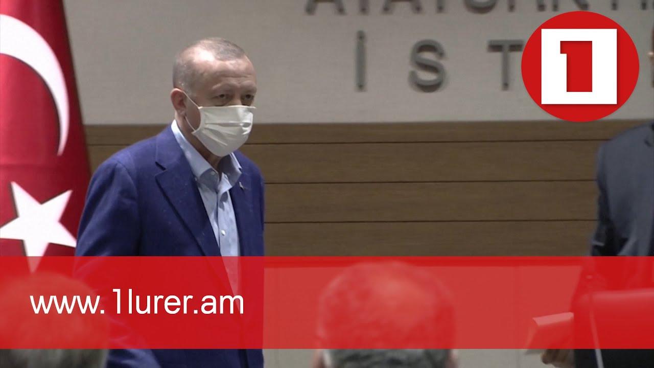 Նախապատրաստվում է Թուրքիայի նախագահ Ռեջեփ Էրդողանի աշխատանքային այցը Ռուսաստան. Պեսկով