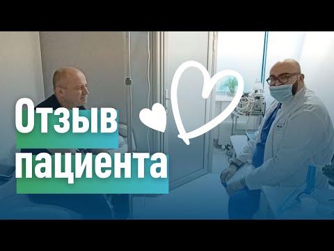 Реабилитация после COVID-19. Отзыв пациента