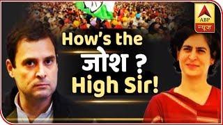 Priyanka Gandhi's Entry May Give A Setback To Modi? | Master Stroke | ABP News