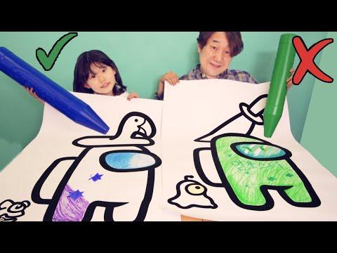 미션!👍 어몽어스 임포스터는? 3마커 챌린지 among us Imposter Drawing 3 Marker Challenge | LimeTube