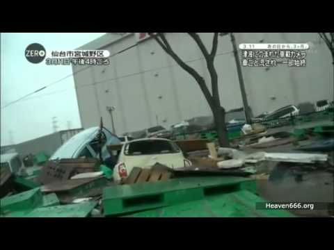 Dash-Cam footage of the 2011 Japan Tsunami is beyond words
