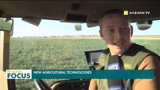 Digital transformation of agricultural technologies in Kazakhstan