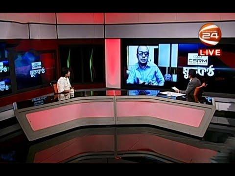মুক্তকন্ঠ (Muktokontho) | 10 July 2020