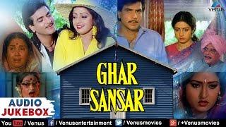 Ghar Sansar Full Songs | Jeetendra, Sridevi, Aruna Irani
